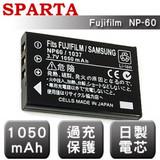 SPARTA Fujifilm NP-60 日製電芯 數位相機 鋰電池