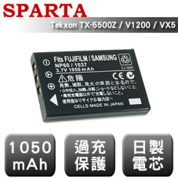 SPARTA Tekxon TX-5500Z / V1200 / VX5 日製電芯 數位相機 鋰電池 -friDay購物