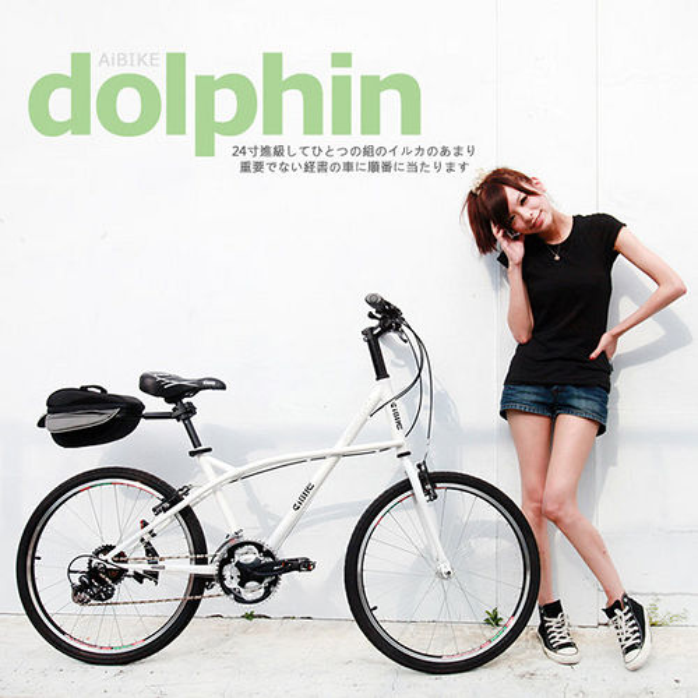 AiBIKE SHIMANO 24吋27速 大海豚小徑車 加速輕鬆 爬坡順暢