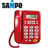 聲寶 來電顯示電話HT-W1002L(紅/銀色)