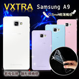 VXTRA 超完美 三星 Samsung Galaxy A9 清透0.5mm隱形保護套