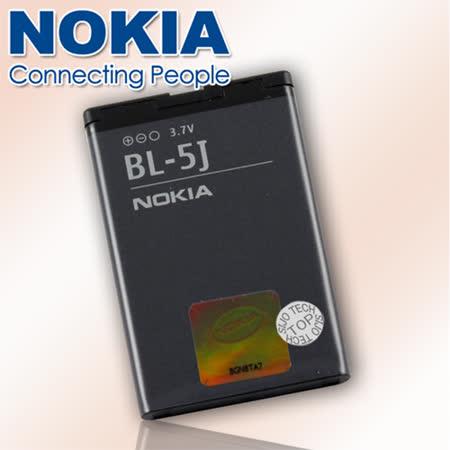 NOKIA  BL-5J / BL5J 原廠手機鋰電池㊣品質有保障(密封包裝) 5800XM / 5230 / X6 -friDay購物
