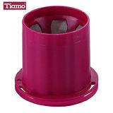 Tiamo UFO-180 不鏽鋼濾杯 濾網 (桃紅) HG2311