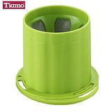 Tiamo UFO-180 不鏽鋼濾杯 濾網 (翠綠) HG2312