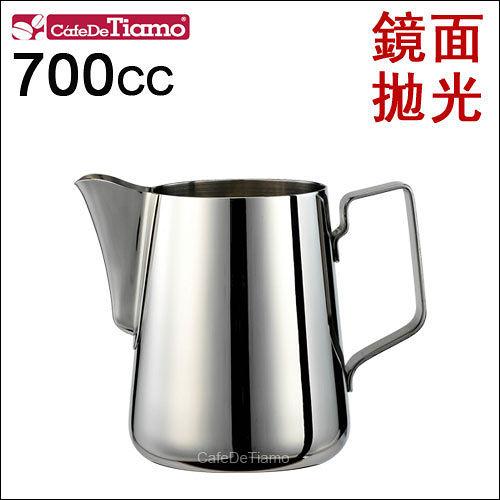 Tiamo 4010 不鏽鋼拉花杯(長嘴) 700cc (HC7039)