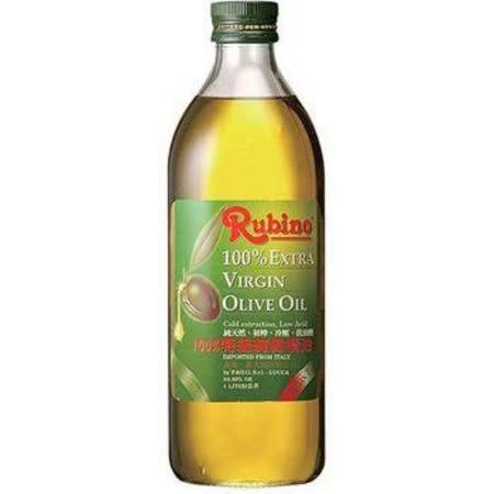 ★買一送一★魯賓Rubino100%冷壓特級橄欖油1000ml