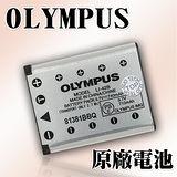 OLYMPUS Li-40B/Li40B/Li-42B/Li42B ㊣原廠相機鋰電池(完整密封包裝)適用μ740 / μ750 / µ760 / µ770sw / µ780 / µ550wp