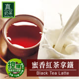【歐可】真奶茶-蜜香紅茶拿鐵(8包/盒)任選