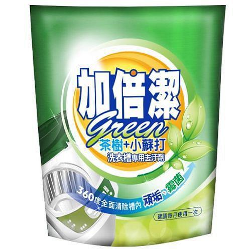 ★買一送一★加倍潔殺菌去霉洗衣糟專用去污劑300g