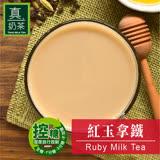 【歐可】真奶茶-紅玉拿鐵(8包/盒)任選