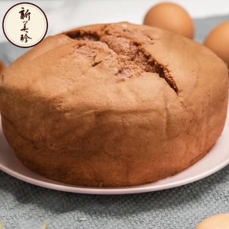 【新美珍】 巧克力布丁蛋糕-5個