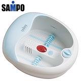 『SAMPO 』☆聲寶加熱型泡腳機 HL-A1001H