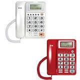 旺德超大字鍵電話WD-7001
