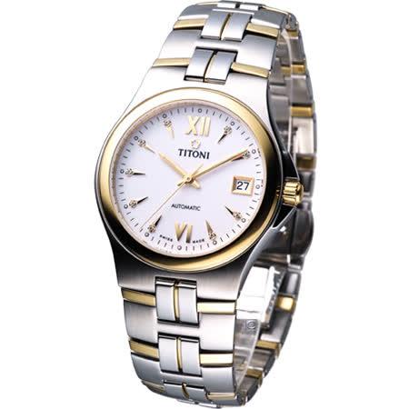TITONI Impetus 經典紳士時尚機械錶83930SY-271