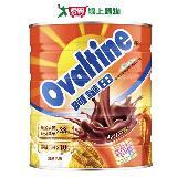 阿華田營養麥芽飲品1150g