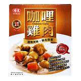味王咖哩雞肉調理食品200g*3入