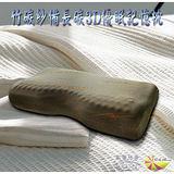 【凱蕾絲帝】竹碳紗備長碳-3D優眠記憶枕