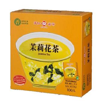 天仁袋茶防潮包-茉莉花茶2g*100入