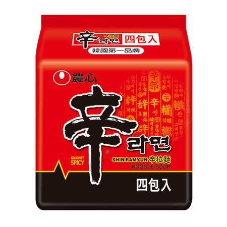 韓國農心辛拉麵120Gx4包