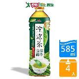 光泉冷泡茶-冷萃綠茶(無糖)585ml*4入