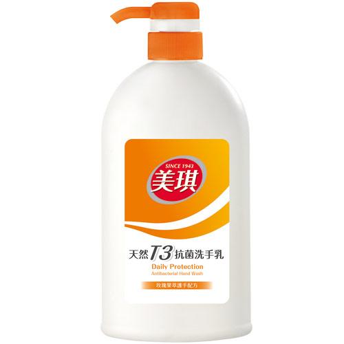 美琪抗菌洗手乳700ml