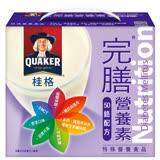 桂格完膳營養素50鉻配方(糖尿病適用)250ml X6瓶