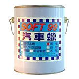 SOFT 99 黑蠟(2kg)
