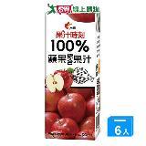光泉100%蘋果汁200ml*6入
