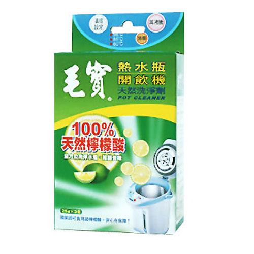 毛寶開飲機熱水瓶天然洗淨劑25g*3入