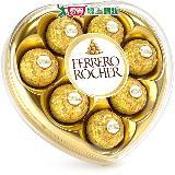 金莎巧克力心型盒裝8粒