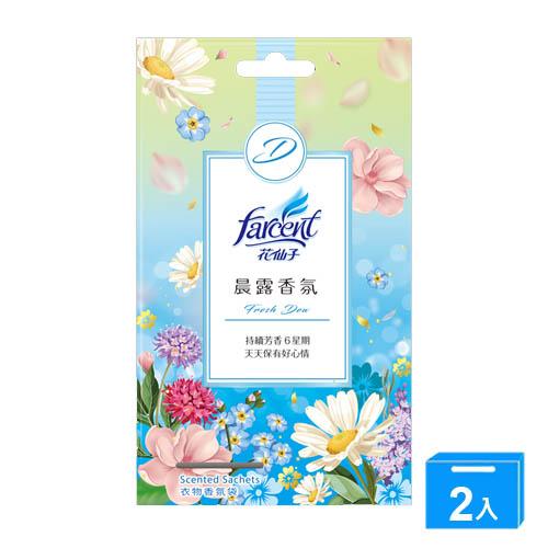 ★超值2入組★花仙子衣物香氛袋-晨露香氛10g*3 入