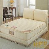 【絲麗翠-品味乳膠4線】雙人蜂巢式獨立筒床墊