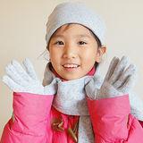 【CoFeel酷咖絨】咖啡混紡兒童時尚保暖手套 灰色