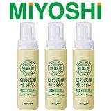 【日本MIYOSHI】無添加泡沫洗面乳-3入組