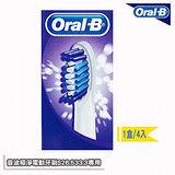 德國百靈 歐樂B Pulsonic音波電動牙刷刷頭SR32-4(4入/盒)