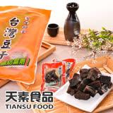 天素豆乾 台灣豆乾 6包 (280g/包)