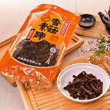天素豆乾 香菇素蹄 3包 (200g/包)