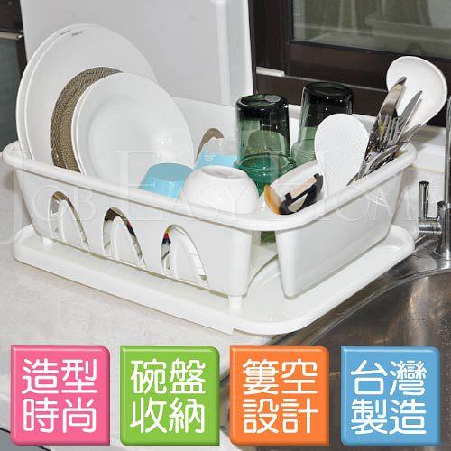 《千葉》二用可導水滴水碗盤架