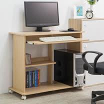 赫斯提亞日式多功能電腦桌(雙色可選)
