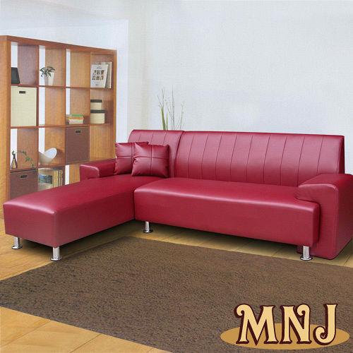 MNJ 清新簡約L型皮沙發