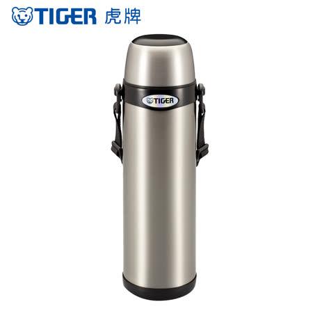【TIGER虎牌】1.0L不鏽鋼_經典背帶式保溫保冷瓶(MBI-A100)