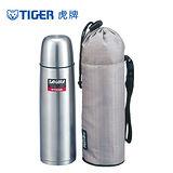 【TIGER虎牌】500cc不鏽鋼保溫保冷瓶 附專用外袋(MSH-B050)