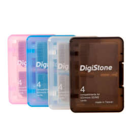 DigiStone 四片裝記憶卡收納盒冰凍4色混彩  4個