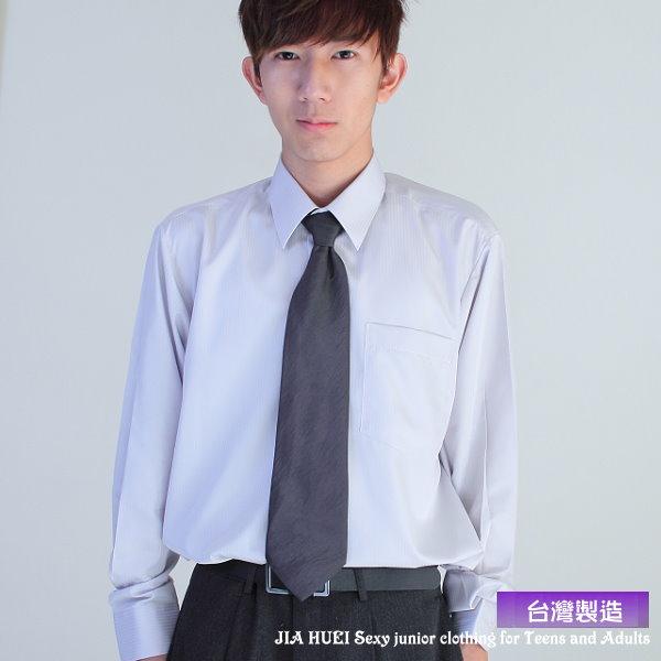 JIA HUEI 長袖柔挺領男仕吸濕排汗襯衫 灰色 [台灣製造]