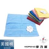 任選【MORINO】美國棉素色緞條方巾