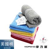 任選【MORINO】美國棉素色緞條毛巾