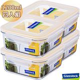 Glasslock強化玻璃保鮮盒 - 方形1200ml團購四入組