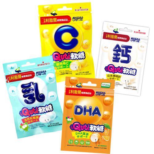 【小兒利撒爾】 健康補給站Q比軟糖(活性乳酸菌/綜合維他命+C/鈣配方/藻油DHA)