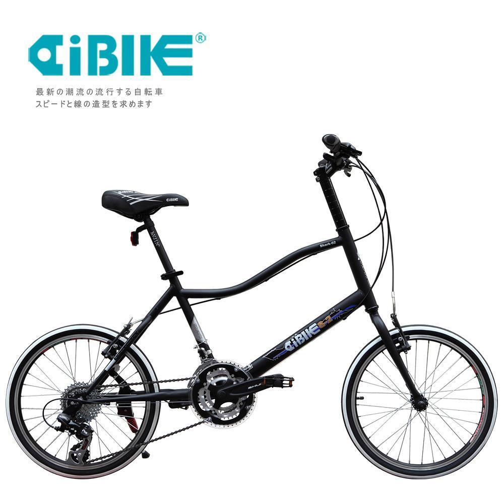 AiBIKE SHIMANO 20吋24速 鯊魚小徑車 二代進階款