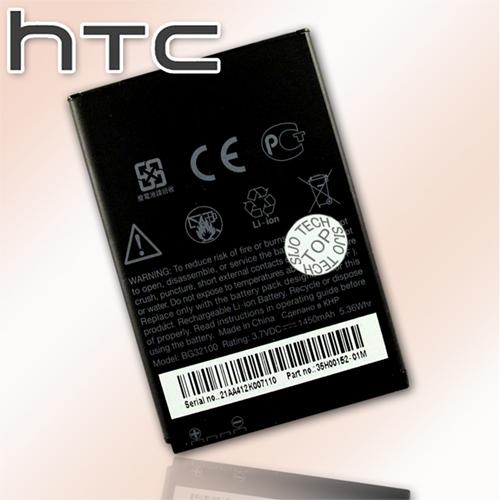 HTC Desire S / S510E 渴望機進化版 原廠手機鋰電池㊣品質有保障(密封包裝)